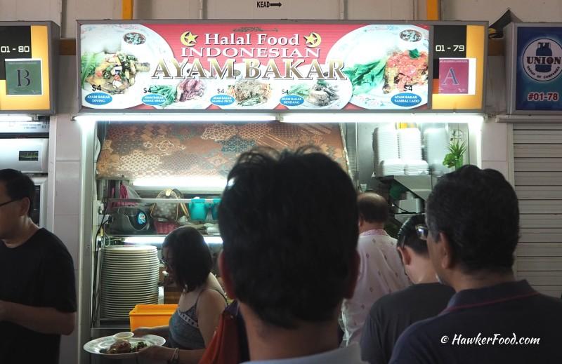 Indonesian Ayam Bakar Stall Changi Village