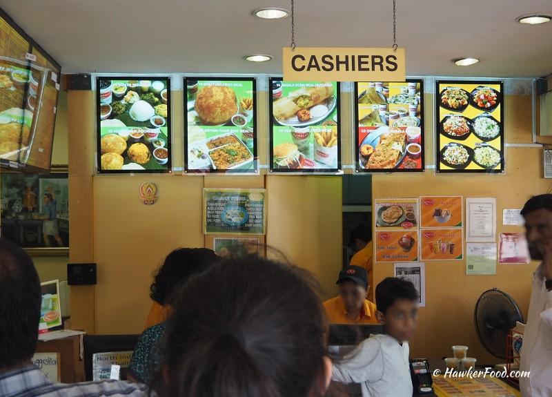 Komala's Restaurant Cashier