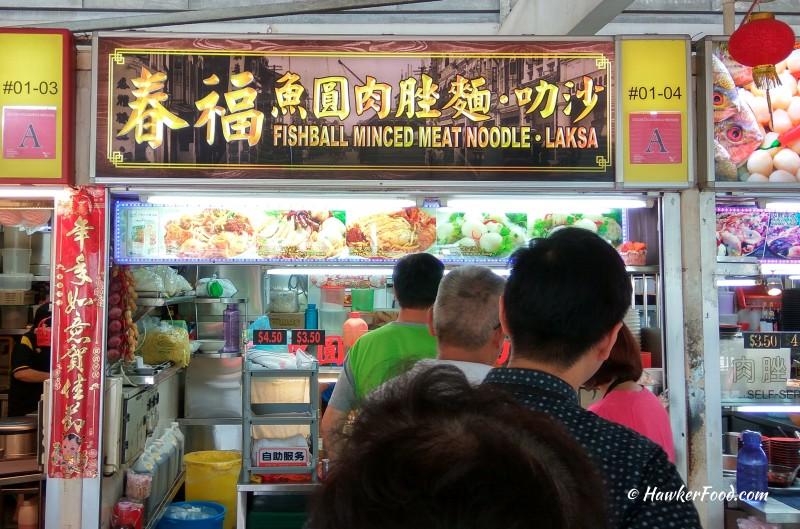 chun fu fishball minced meat noodle laksa stall
