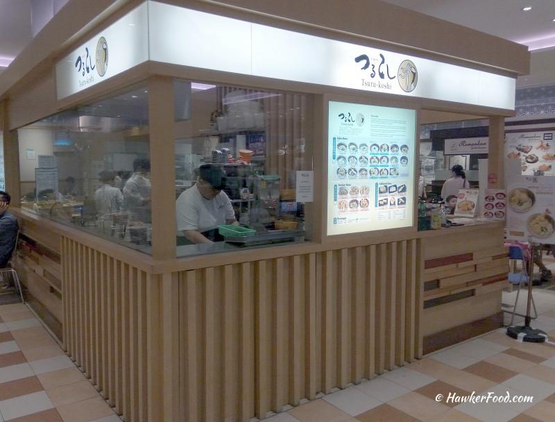 tsuru-koshi udon stall