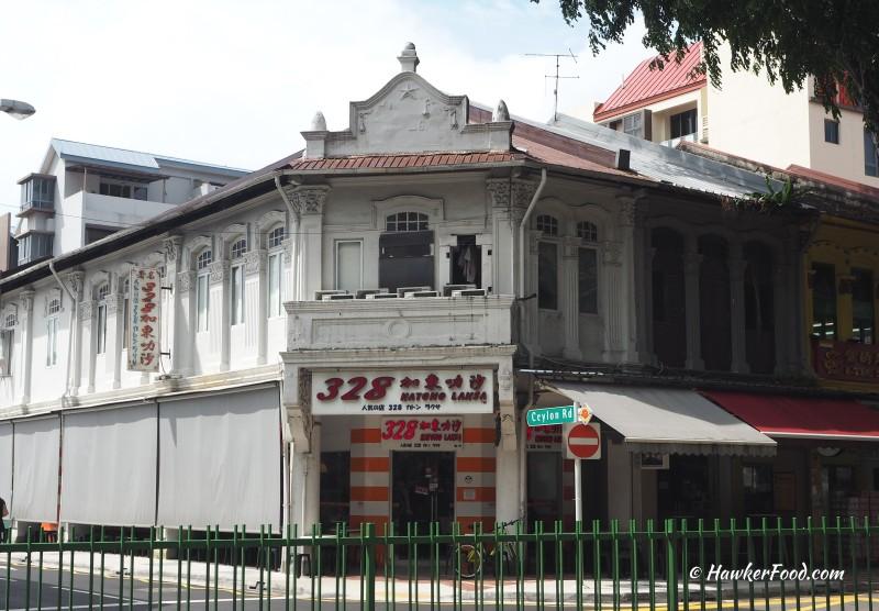 328 Katong Laksa Shop