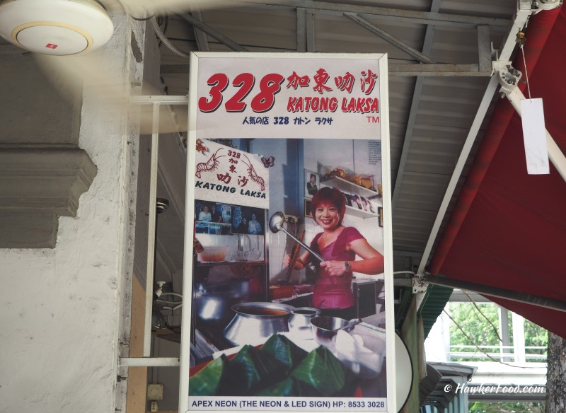 328 Katong Laksa Sign