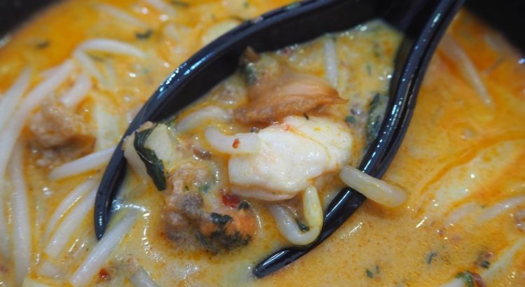 328 Katong Laksa up close