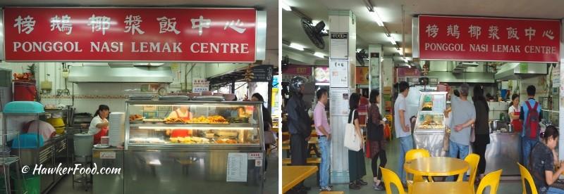 Ponggol Nasi Lemak queue