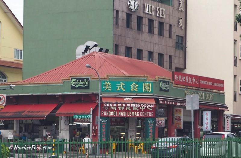 Ponggol Nasi Lemak Stall
