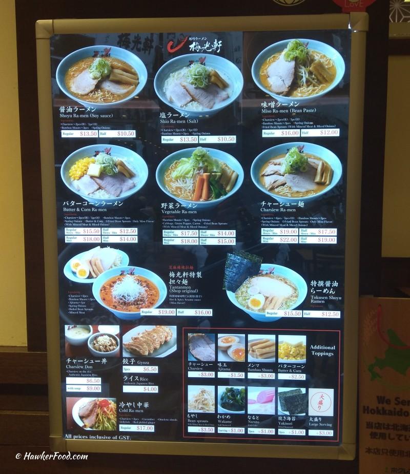 baikokken ramen menu