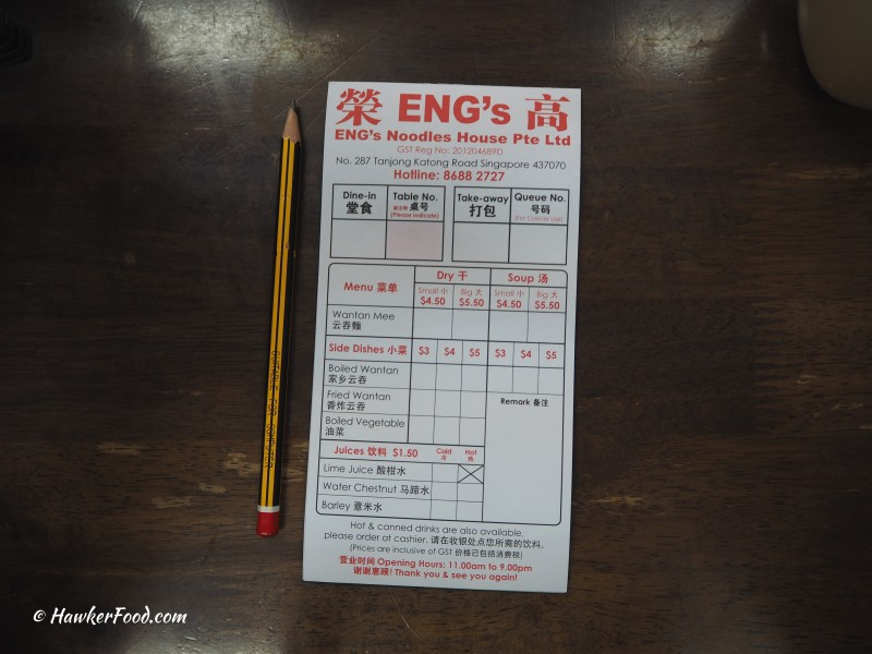 Eng's Noodles House order chit