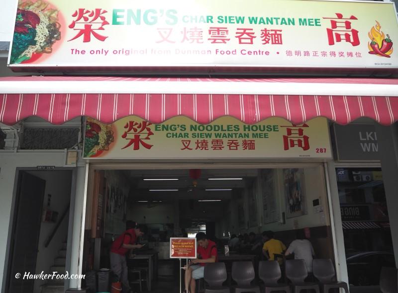 Eng's Noodles House Shop Front