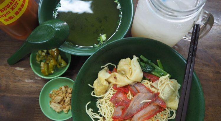 Eng's Noodles House Wanton Noodles