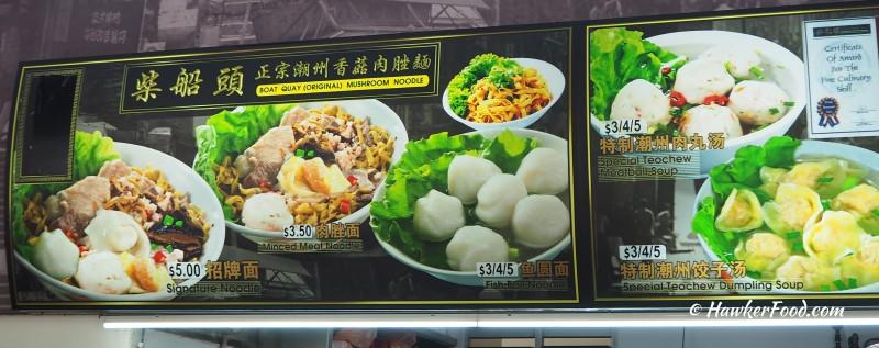 Boat Quay (Original) Mushroom Noodle Menu