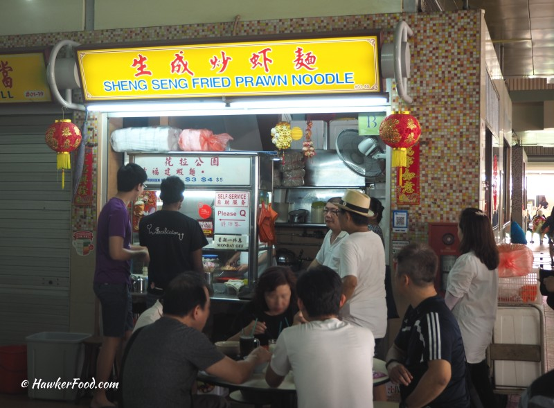 Sheng Seng Fried Prawn Noodle Stall