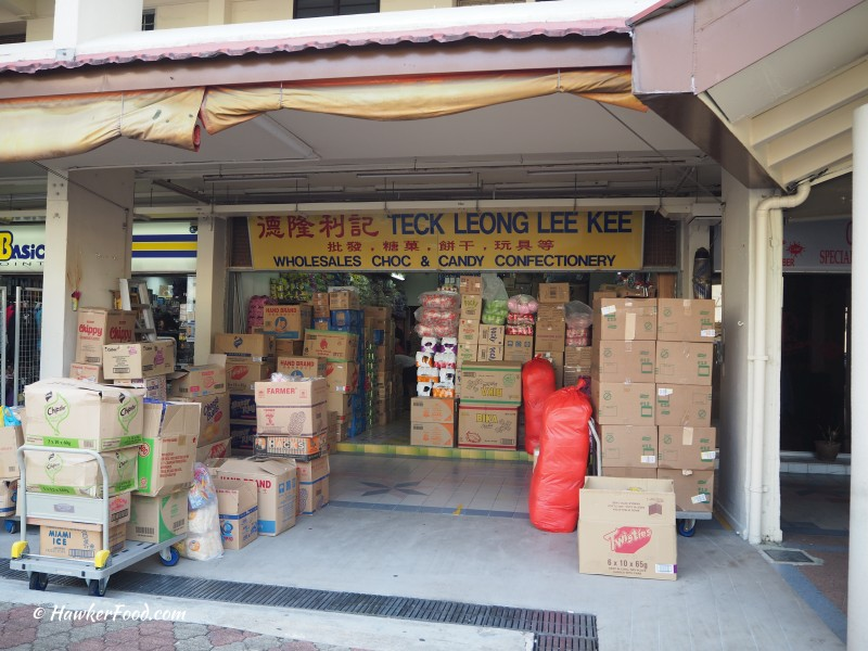 Teck Leong Lee Kee Shop