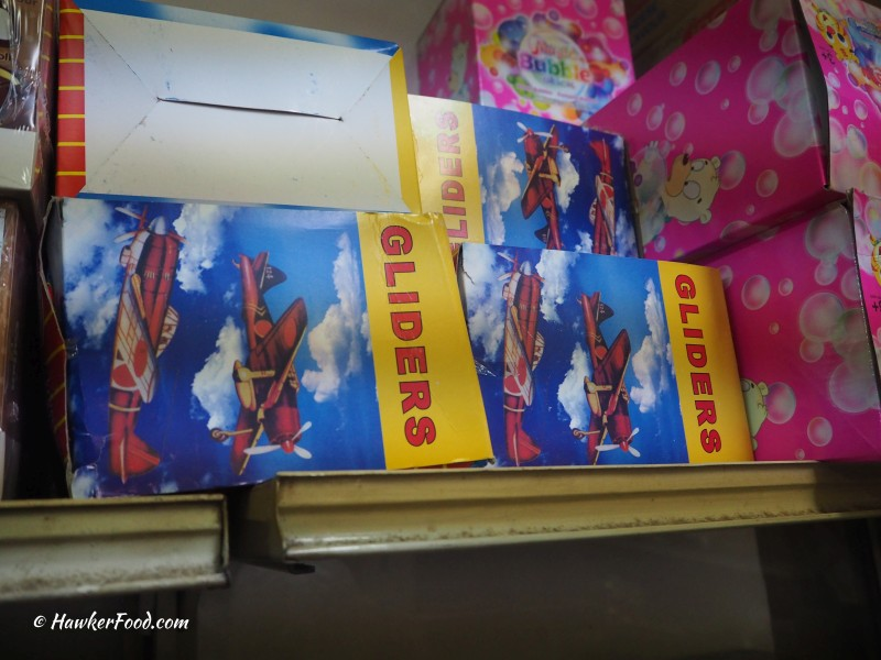 Teck Leong Lee Kee toy gliders