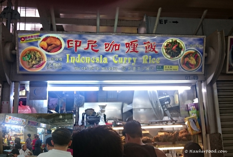 Indonesia Curry Rice Stall Bendemeer Food Centre