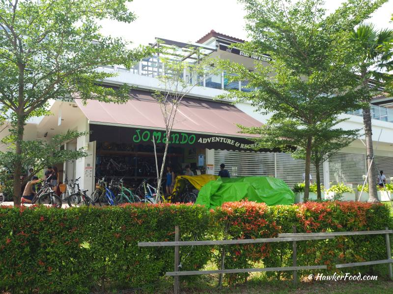punggol settlement bicycle shop
