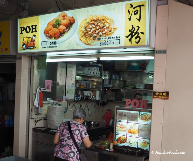 Poh Chye Poh Hor Fun Stall Empress Hawker