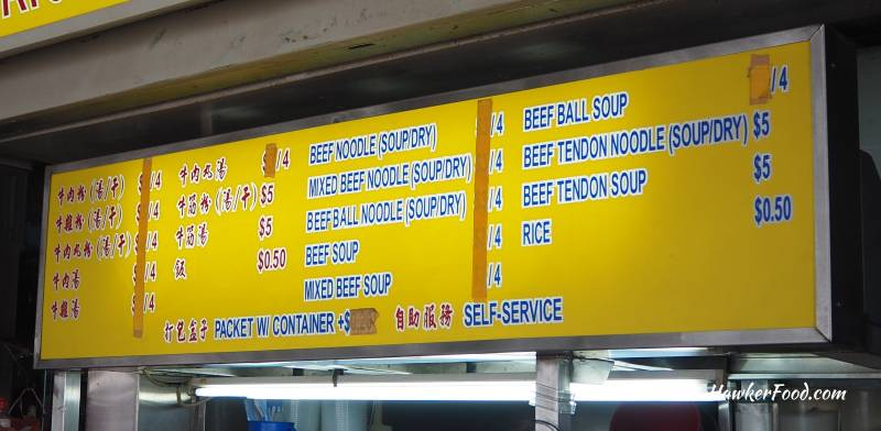 Hwa Heng Beef Noodle prices
