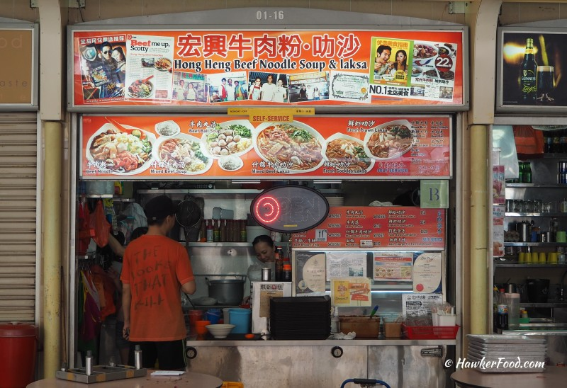 hong heng beef noodle stall